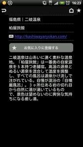 温泉美人_4