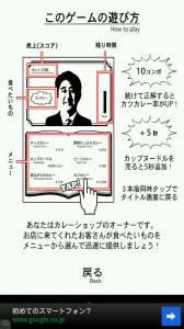 3500円のカツカレー_2