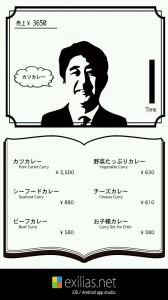 3500円のカツカレー_3