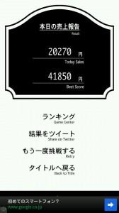 3500円のカツカレー_4