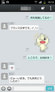 comm(コム)