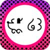 """人気の""""珍顔文字""""が手軽に打てるアプリ 「特殊顔文字帳」が10万DLを突破!!!"""
