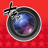 iPhone版は400万DL突破の「漫画カメラ」 待望のアンドロイド版が登場