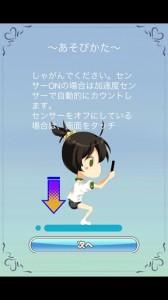 ねんしょう!スクワット追加アドオン(4話)&トレーニング