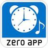 """""""睡眠の質を上げる""""目覚ましアプリ 「快眠サイクル時計」が大人気の理由"""