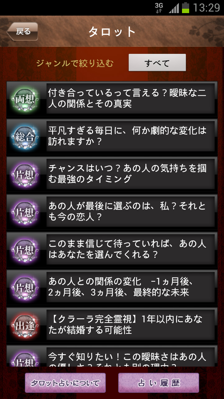 post-52014_3