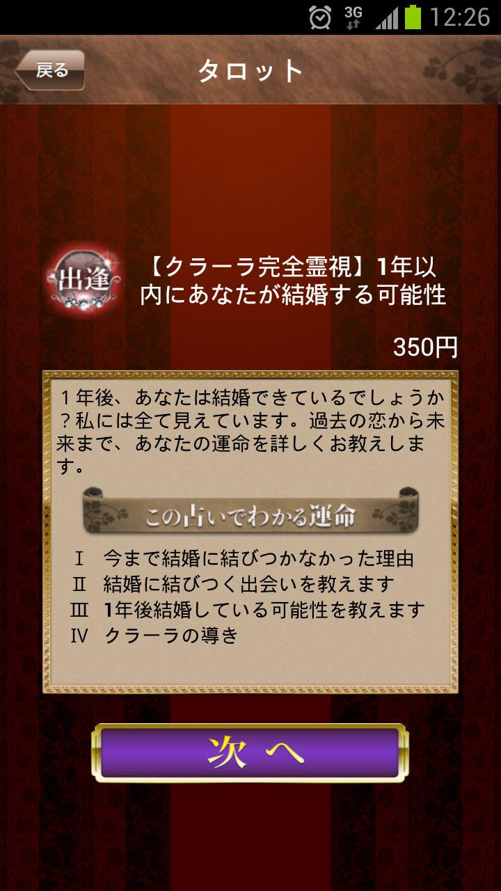 post-52014_6