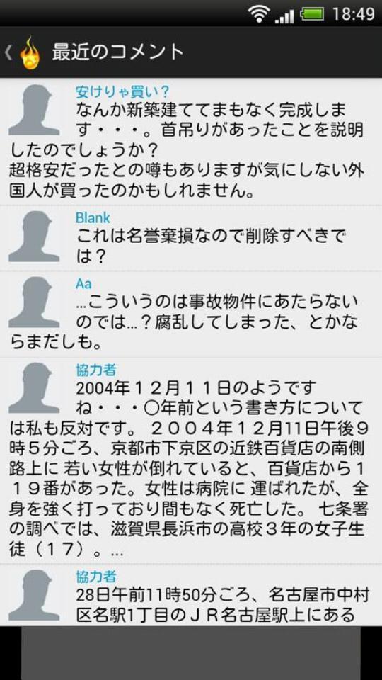 post-52241_4