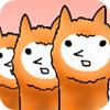 """""""キモ恐ろしい""""と話題のアルパカ吸収ゲーム 「アルパカにいさん」が5万DLを突破"""