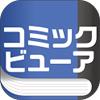 "BIGLOBEが開発した""無料エロ漫画""入手アプリ 「もも漫」が使えると評判"