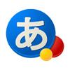 """""""きゃりぱみゅ""""も一発変換!!? 最強の日本語入力アプリ「Google日本語入力」の実力"""