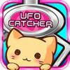"""""""本物そっくり""""という声が続出 「UFOキャッチャー(公式)」アプリが20万DL突破"""