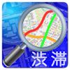 GWドライブ旅行には必携の無料アプリ 「渋滞ブラウザ」の画期的機能