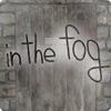 """超難解と噂の""""脱出ゲーム""""アプリ 「in the fog -霧の中の脱出」が人気の理由"""