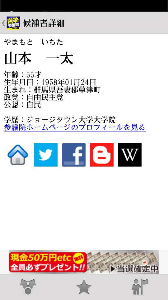 post-56312_2