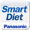 """パナソニックが本気出した""""ダイエットアプリ"""" 「Smart Diet」の実力"""