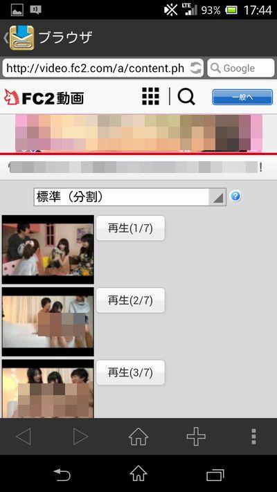 Fc2動画 無料動画共有 -