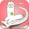 大日本印刷が本気出した家計簿アプリ 「レシーピ!」が高機能すぎると評判
