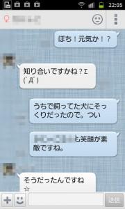 出会いは入会無料のYYC(ワイワイシー)