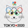 """東京オリンピックに""""便乗するアプリ"""" 開催決定後、12時間で速攻リリース"""