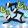 """""""じぇじぇじぇ""""とあまちゃんを積み上げるアプリ 「あまちゃんタワー」が異例の人気"""