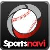 """Yahoo!開発のプロ野球情報アプリ「スポナビ速報」がDL数急増中 """"一球速報""""が便利すぎると評判"""