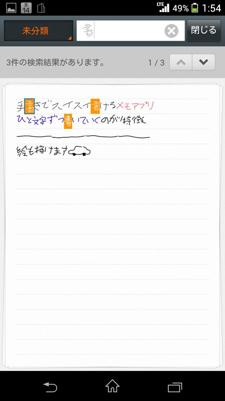 post-64346_3