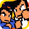 ファミコン世代直撃の伝説的ゲーム 「熱血対戦くにおくん」がアプリで登場