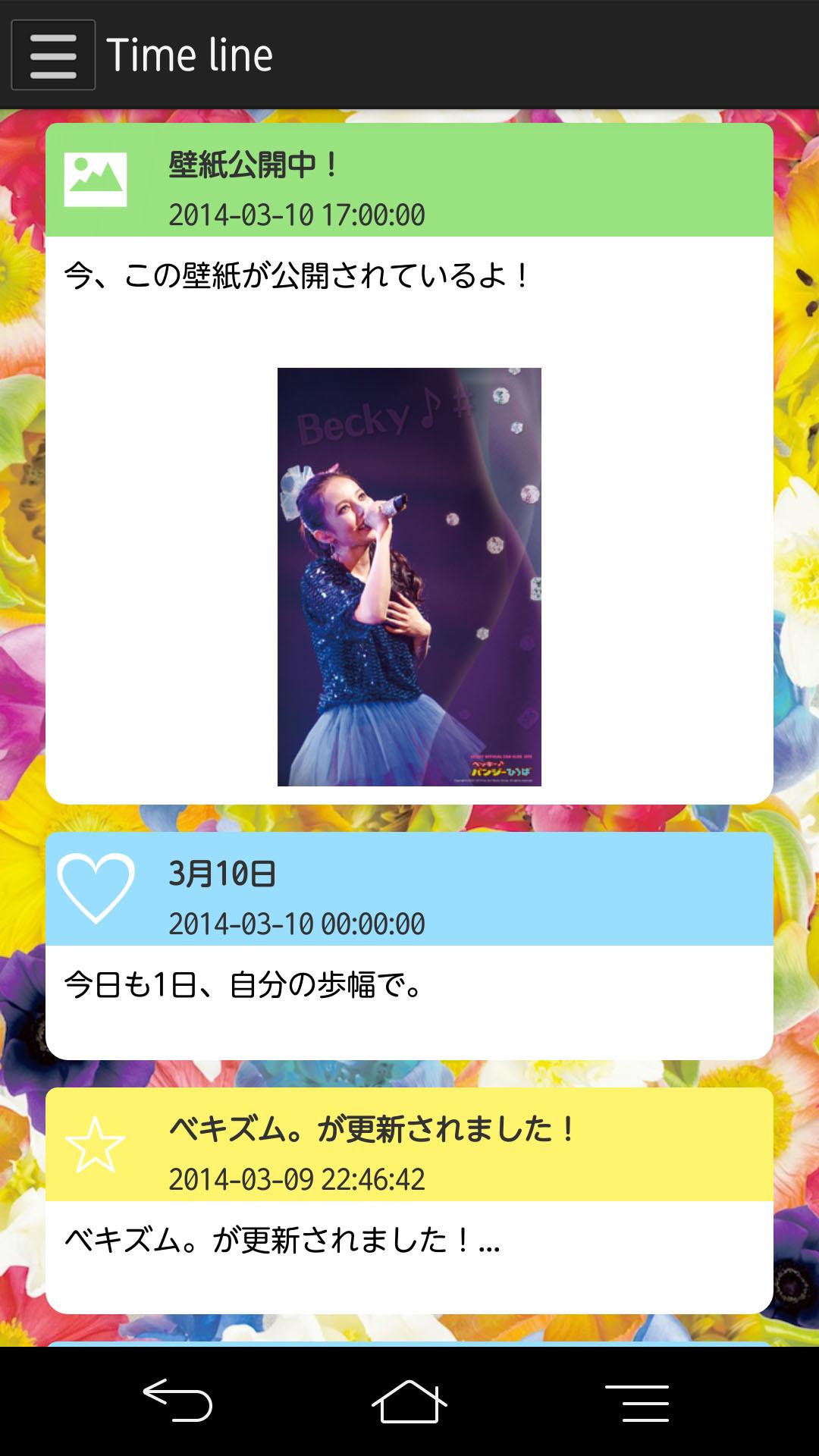post-68346_2