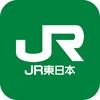 鉄オタにも好評の「JR東日本アプリ」 スマホで遅延証明書も入手可能