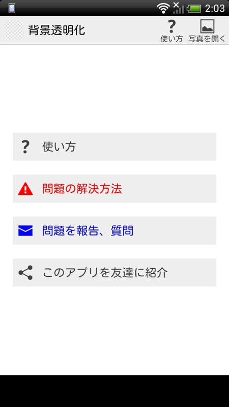 post-69445_2