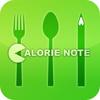 10万DL突破のダイエット支援アプリ 「カロリーノート / ダイエット メモ」が人気の理由