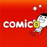 無料漫画アプリ「comico」が300万ユーザーを突破 「ReLIFE」も40万DL超え