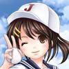 アンドロイドアプリレビュー - 甲子園開幕目前 「高校野球ニュース!」アプリで最新情報をチェック