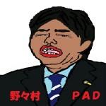 """""""号泣議員""""として大ブレイク あの野々村氏のアプリ「進撃の野々村PAD」が登場"""